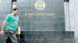 Central-Bank-of-Bangladesh