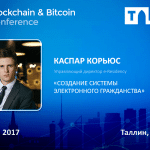 Следующая Blockchain & Bitcoin Conference пройдет в Таллине. Кейс e-Residency